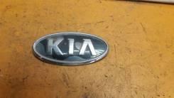 Эмблема решетки радиатора Kia Rio 2014