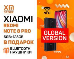 Xiaomi Redmi Note 8 Pro. Новый, 128 Гб, Черный, 3G, 4G LTE, Dual-SIM, NFC