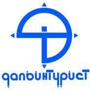 Армения. Ереван. Экскурсионный тур. «Гостеприимная Армения» - Армения