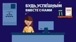 Специалист по работе с поставщиками. ИП Афлятунов. Улица Татарская 3