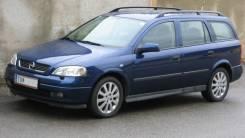 Дверь боковая Opel Astra G 1998-2004