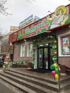 Продавец-кассир. ИП Марютин А Ю. Проспект Острякова 11б