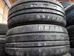 Bridgestone Ecopia PZ-X, 205/50 R16