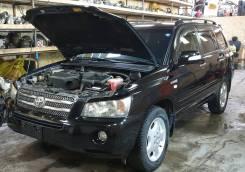 Передняя часть автомобиля. Toyota Kluger V, ACU20, ACU20W, ACU25, ACU25W, ASU50, GSU40, GSU45, GSU50, GSU55, MCU20, MCU20W, MCU25, MCU25W, MCU28, MHU2...