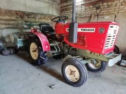 Yanmar. Мини-трактор YM1401, 14,00л.с.