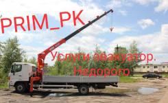 Воровайка , доставка стройматериалов межгород в Уссурийске