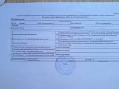 Продам земельный участок. 1 200кв.м., собственность, электричество