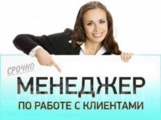 Менеджер ВЭД. ООО Вест ол. Улица Светланская 109б