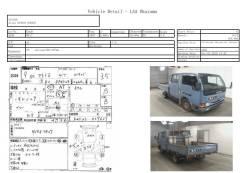 Выжимной Подшипник Nissan Atlas P4F23 TD27