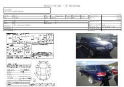 Стекло Багажника Volkswagen Touareg BMV, правое заднее