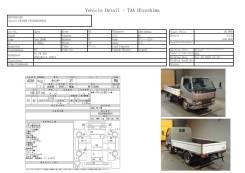 Рулевой Карданчик Mitsubishi Canter FE50EB 4M51