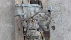 Коробка МКПП Geely Emgrand X7 JLD-4G20 2.0 бензин