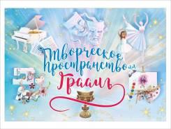 "Художник. АНО ""Единство"". Улица Басаргина 26"