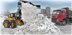 Уборка и Вывоз Снега, Очистка территории, Погрузка и вывоз снега