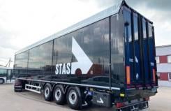 Stas. Продается Щеповоз BioStar, пол 10 мм, 91 м3, 2020 год, 36 000кг.