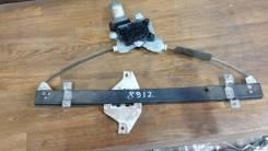Стеклоподъемник электрический задний левый SsangYong Kyron [7331109000]