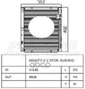 Радиатор Кондиционера Hyundai Mighty2 Pmc 992315h100 Parts-Mall арт. pxnca-022