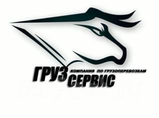 Грузчик-разнорабочий. ИП Сапралиев Р. Х. По городу