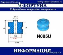 Фортуна N085U Втулка амортизатора D10мм