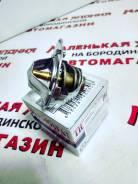 Термостат TAMA Япония W52E-88 На Бородинской 26А
