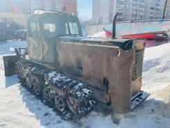 ПТЗ ДТ-75М Казахстан. ДТ-75 Казахстан, 90 л.с.