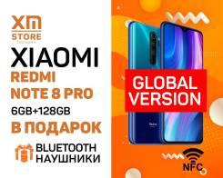 Xiaomi Redmi Note 8 Pro. Новый, 128 Гб, Синий, 3G, 4G LTE, Dual-SIM, NFC