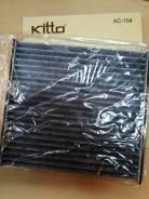 Фильтр салонный Kitto AC104С, угольный