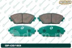 Колодки передние G-brake Mazda 3 BM (13-), Mazda CX-3 DK (15-)