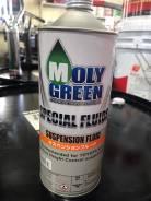 MolyGreen. гидравлическое, вилочное, 1,00л.