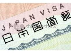 Визы в Японию туристические, многократные (мульти)