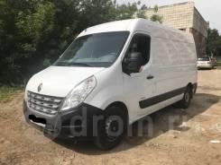 Renault Master. Фургон , 2014 г. в., 2 300куб. см., 1 500кг., 4x2