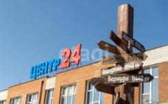 Продам помещение 26,8 кв. м. в БЦ Центр 24. Улица Пригородная 1/1, р-н Железнодорожный, 26,8кв.м.