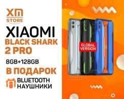 Xiaomi Black Shark 2 Pro. Новый, 128 Гб, Черный, 3G, 4G LTE, Dual-SIM
