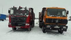 Hania. Продаётся грузовики, 3 000куб. см., 25 000кг., 6x4