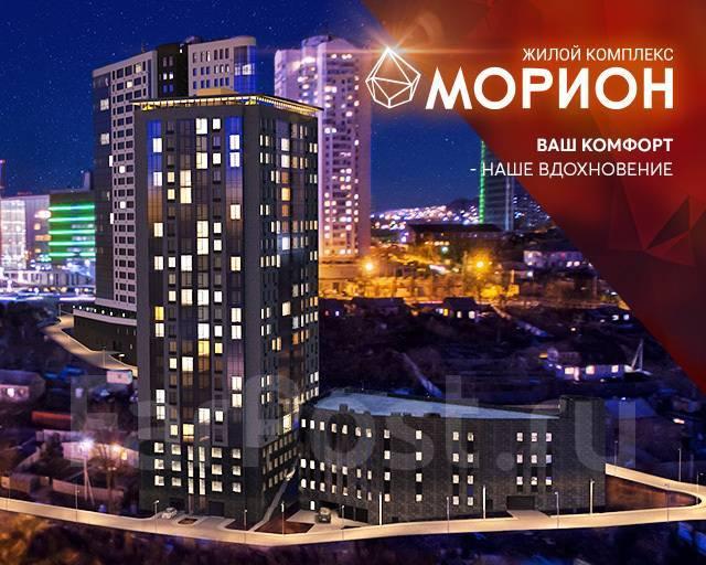 """Продажа квартир в ЖК """"Морион"""""""