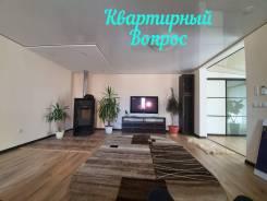 Сдаётся отличный дом на Столетии во Владивостоке. От агентства недвижимости или посредника