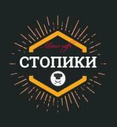 Бренд-шеф. Ип Кабачинский А.Ю. Уссурийск