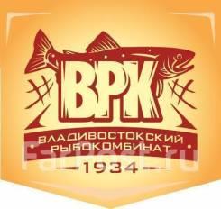 """Менеджер по качеству. ООО """"ВРК"""". Улица Татарская 1"""