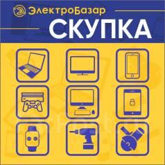 Куплю , скупка Телефоны, Телевизоры , Ноутбуки - Выезд