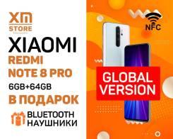 Xiaomi Redmi Note 8 Pro. Новый, 64 Гб, Черный, 3G, 4G LTE, Dual-SIM, NFC