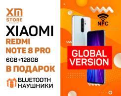 Xiaomi Redmi Note 8 Pro. Новый, 128 Гб, Белый, 3G, 4G LTE, Dual-SIM, NFC