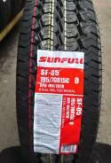 Sunfull SF-05, 195/70 R15C