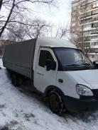 Грузовое такси в Томске