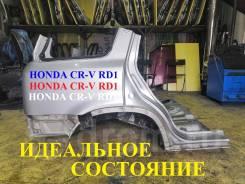 Крылья задние в сборе ( Любой ЦВЕТ ) Honda CR-V RD1 RD2 RD3 б/п по РФ