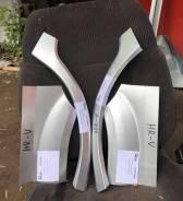 Задние арки Honda HR-V 5door 1999-2006 [314700251]