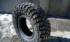Maxxis M8090 Creepy Crawler. грязь mt, 2020 год, новый
