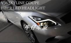 Фары (Тюнинг Комплект) Nissan Skyline (V36)/Infiniti G37 2008-2015.