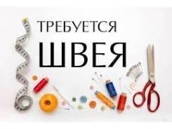 Швея. ИП Кормаченко Тамара Сергеевна. Улица Путятинская 99
