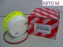 Продам фильтр топливный оригинал Тойота 23390-51070