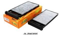 Фильтр салонный угольный Just Drive JDAC203C